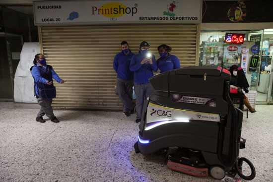 الروبوت يتحرك فى شوارع تشيلى