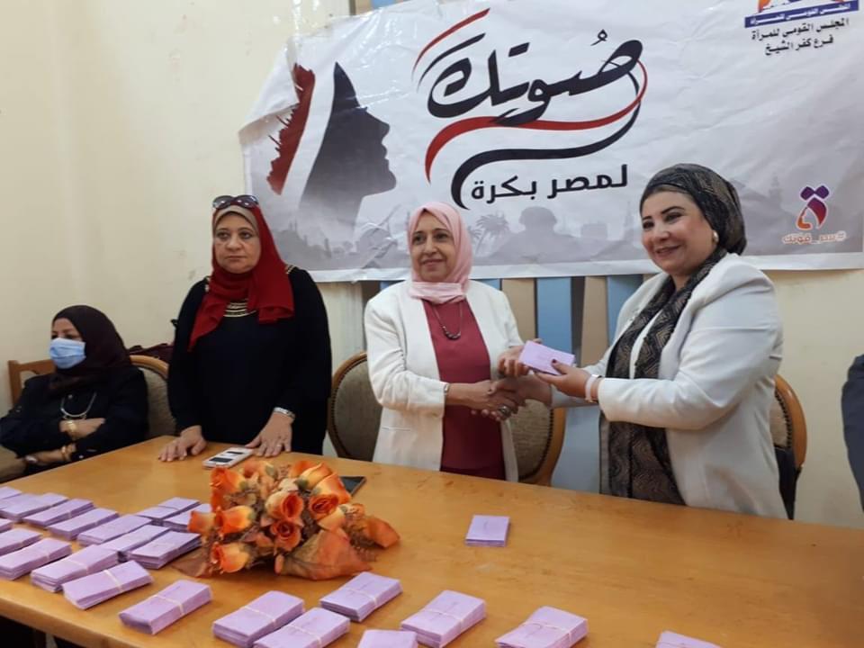 مجهودات فرع المجلس القومي للمرأة فى كفر الشيخ (6)