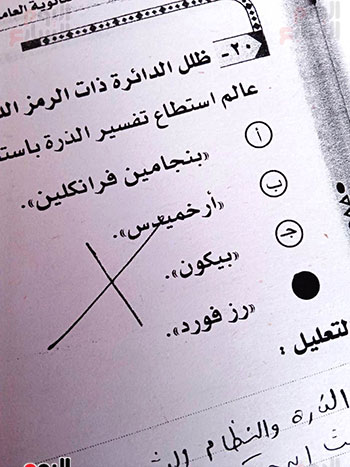 امتحانات (9)