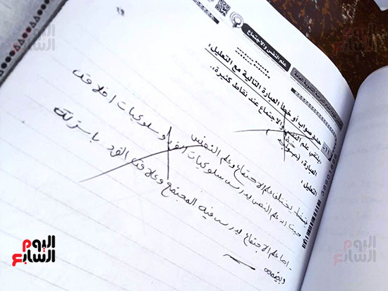 امتحانات (2)