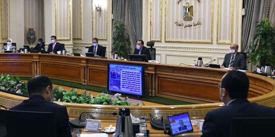 اجتماع الحكومة(10)
