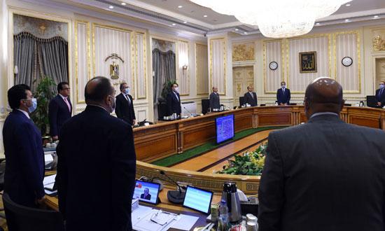 اجتماع الحكومة(2)