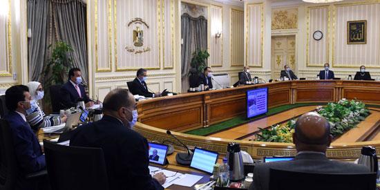 اجتماع الحكومة(5)