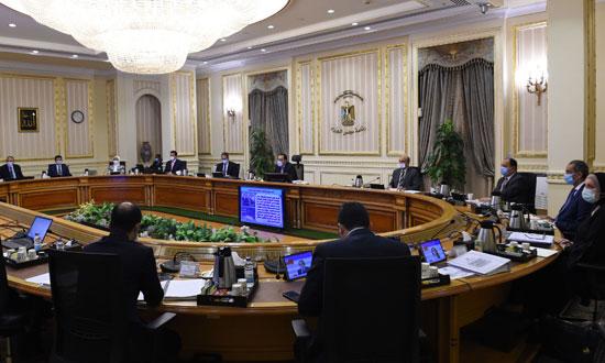 اجتماع الحكومة(9)