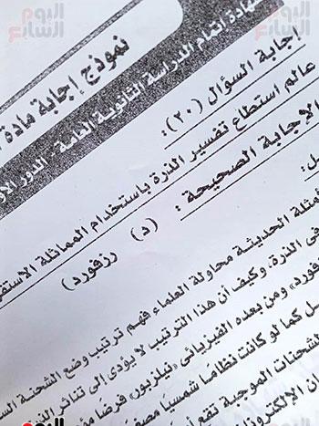 امتحانات (5)