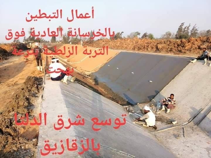 أعمال التطوير فى شرق الدلتا