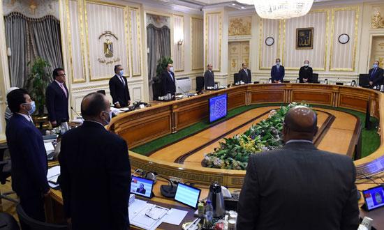 اجتماع الحكومة(3)