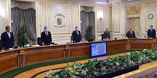 اجتماع الحكومة(1)