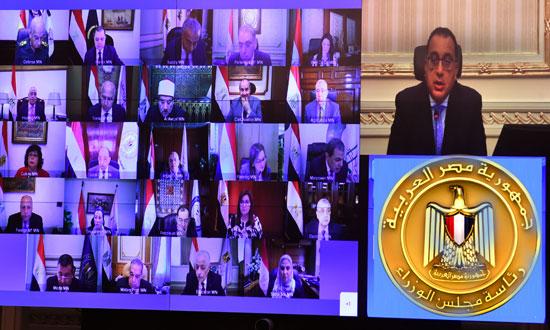 اجتماع الحكومة(13)