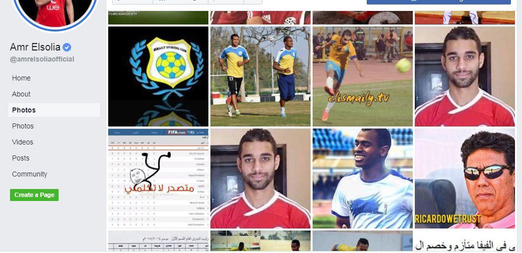 عمرو السولية على فيس بوك