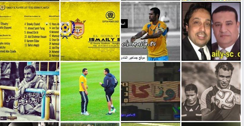 صفحة عمرو السولية