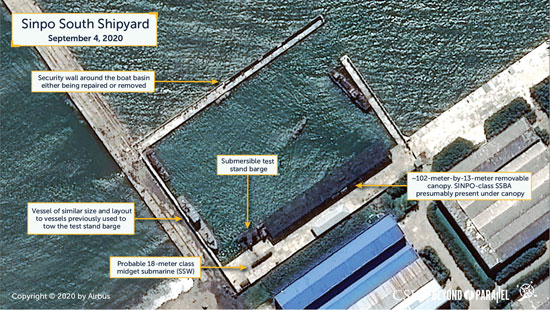 موقع تجهيز الغواصة ووضع الصاروخ عليها
