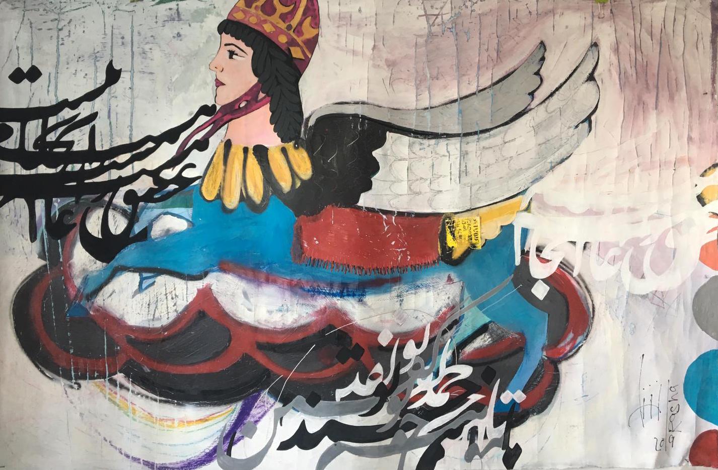 Rasha Amin