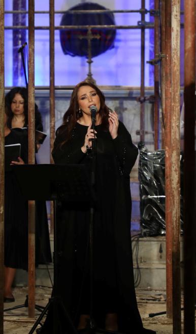 المغنية اللبنانية