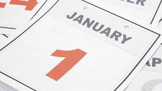 شهر يناير