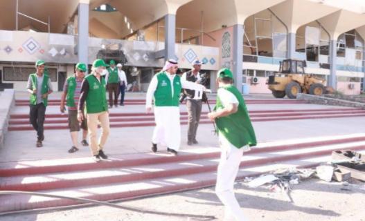 أعضاء البرنامج السعودي
