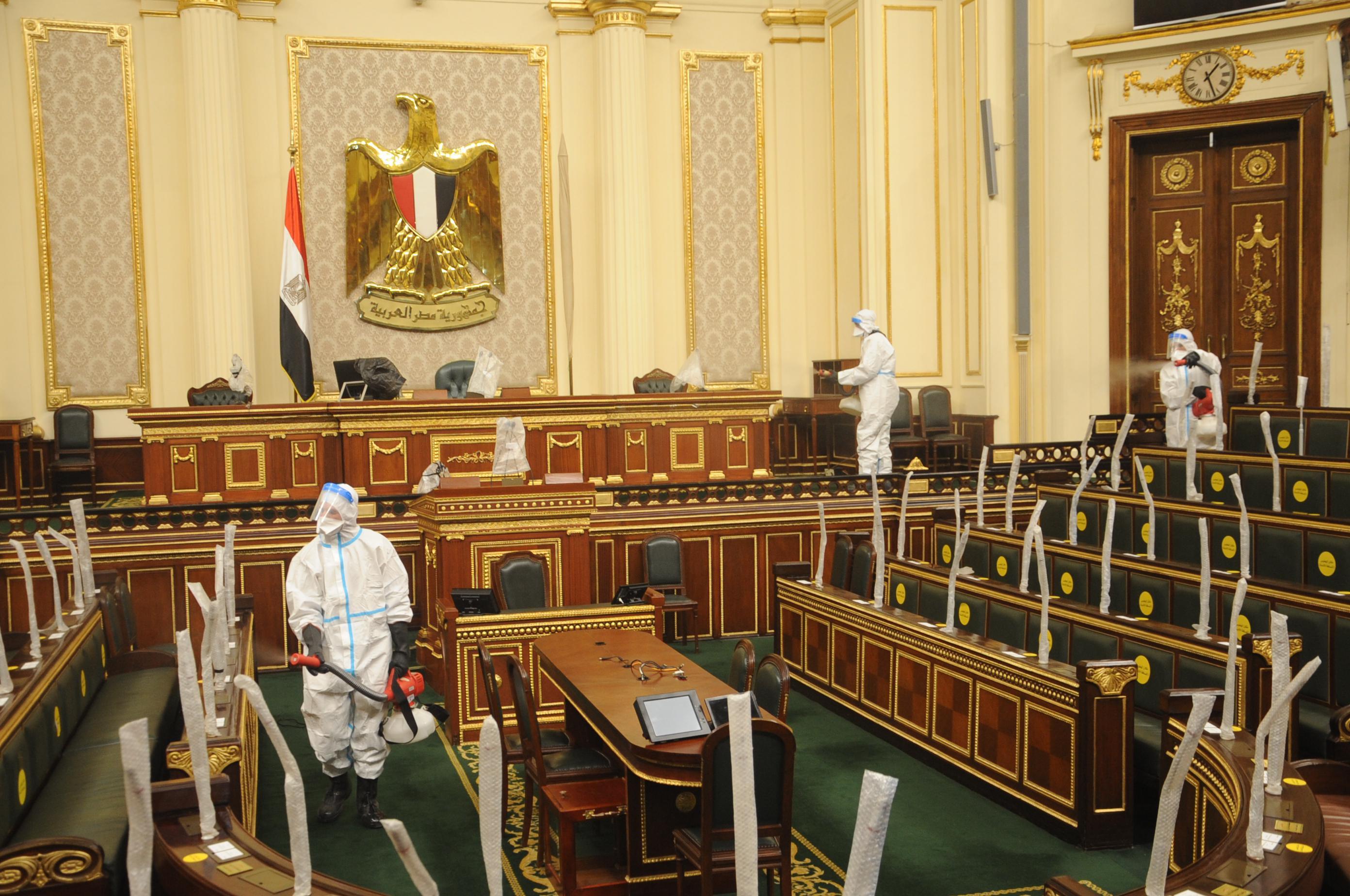 تعقيم مجلس النواب