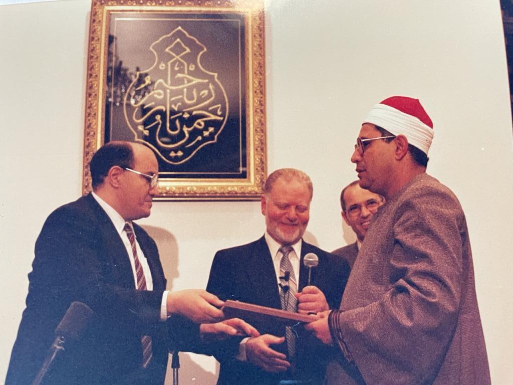 تكريم من المركز الإسلامي لوس انجلوس امريكا