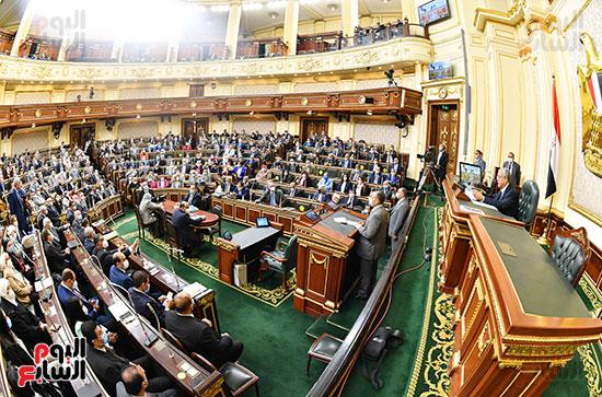 القاعة العامة (2)