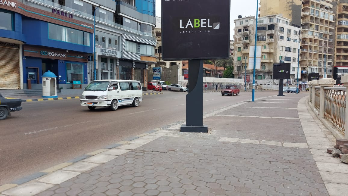 حالة الطقس بشوارع الاسكندرية