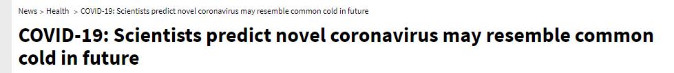 وباء كورونا
