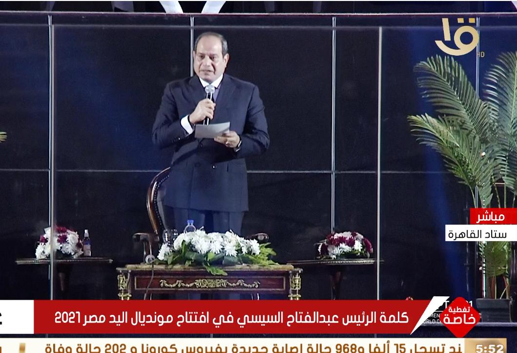 President al-Sisi opens the Handball World Cup (1)