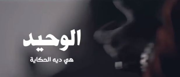 فيلم وحيد حامد