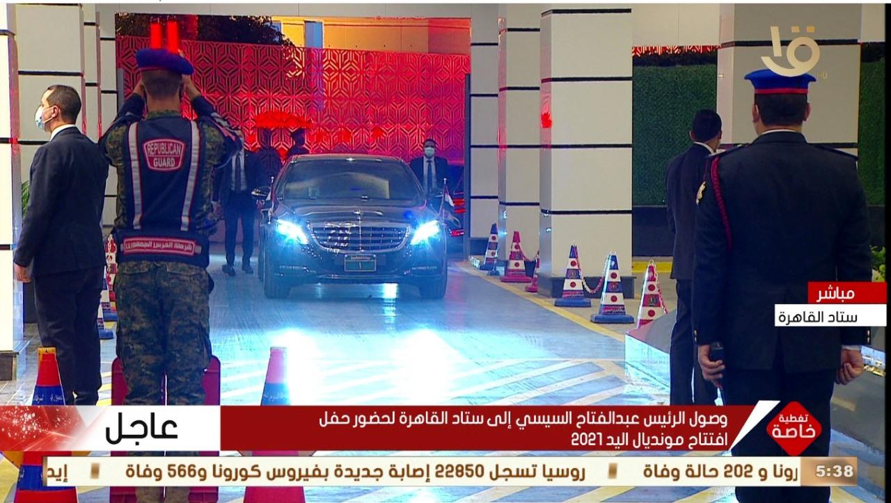 الرئيس السيسي يفتتح بطولة كأس العالم لكرة اليد (2)