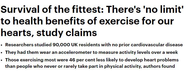 فوائد التمارين