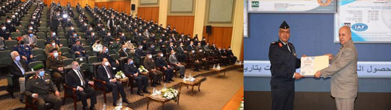 القوات المسلحة تنظم احتفالية لتسليم شهادات الاعتماد الدولية ISO للكلية الجوية (1)