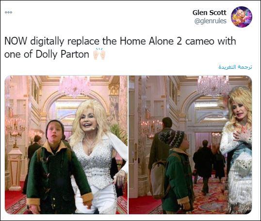 مطالب على السوشيال ميديا بحذف مشهد ترامب في فيلم Home Alone 2 (4)