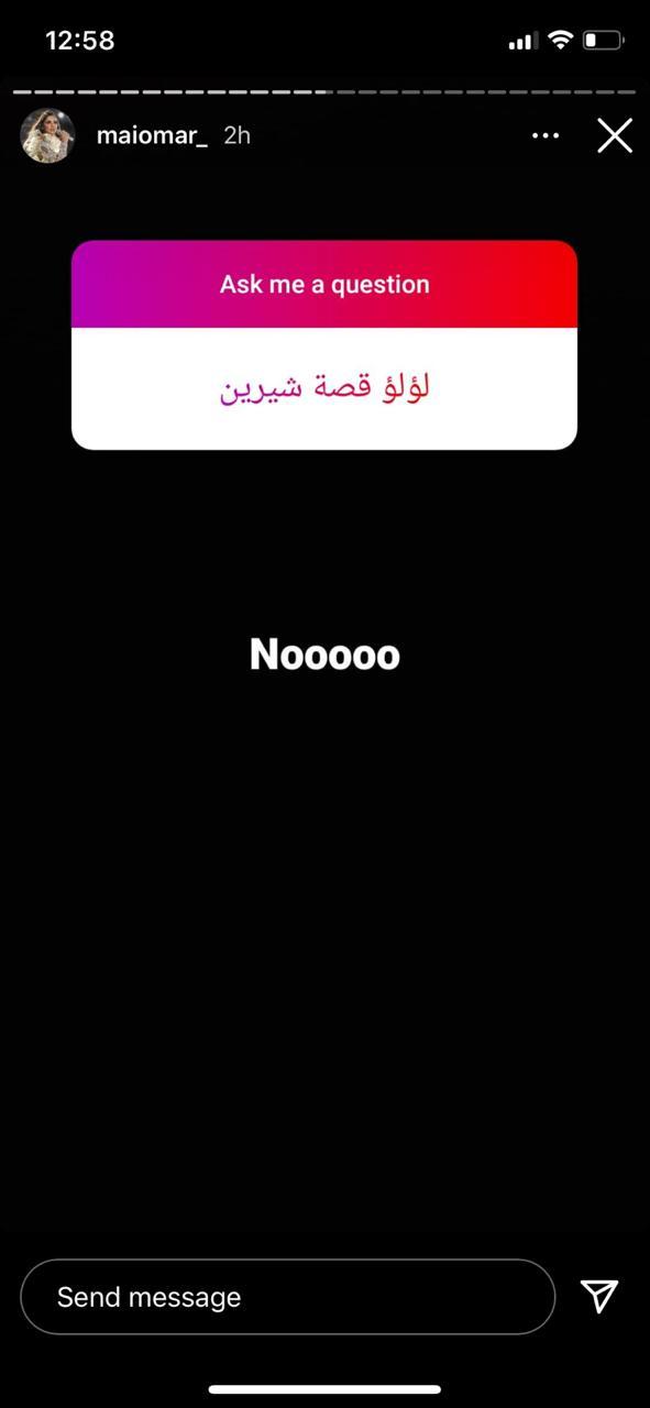 مي عمر ترد علي متابعي مسلسل لؤلؤ (1)