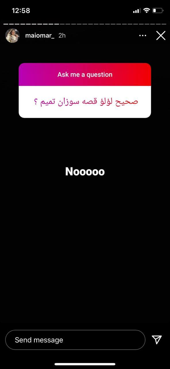 مي عمر ترد علي متابعي مسلسل لؤلؤ (4)