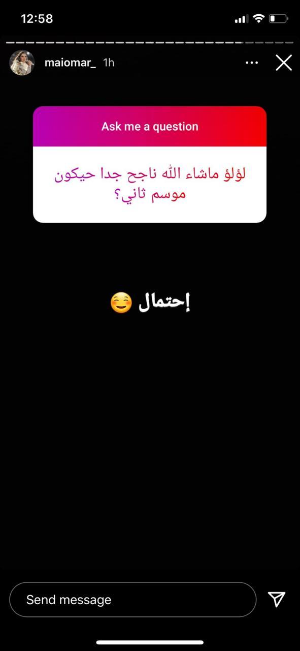 مي عمر ترد علي متابعي مسلسل لؤلؤ (2)