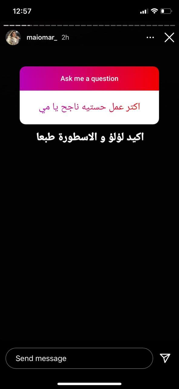 مي عمر ترد علي متابعي مسلسل لؤلؤ (3)