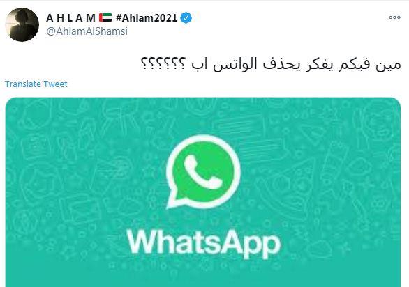 Ahlam on Twitter