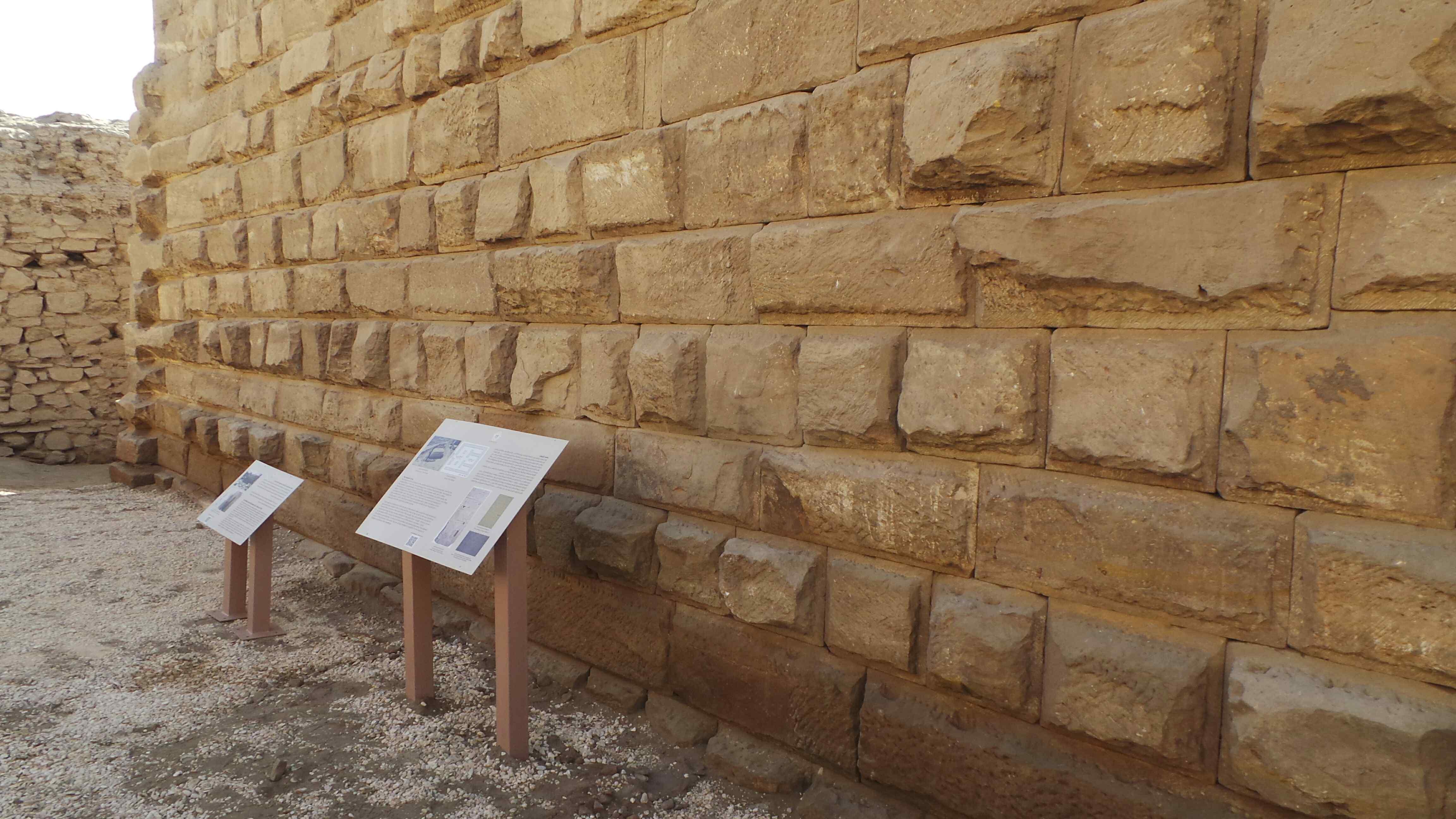 معبد إيزيس بعد افتتاحه بمناسبة عيد أسوان (12)