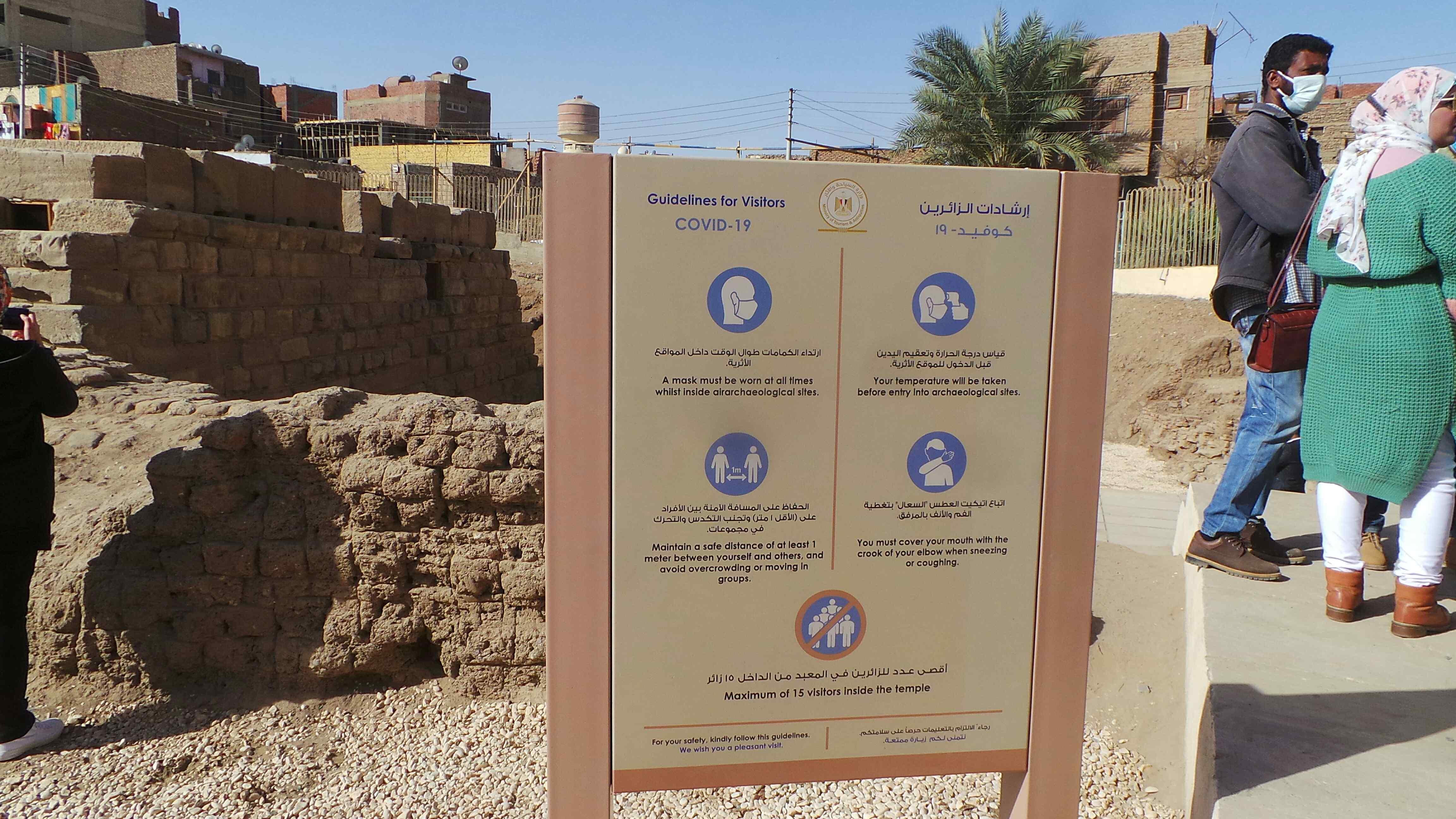 معبد إيزيس بعد افتتاحه بمناسبة عيد أسوان (15)