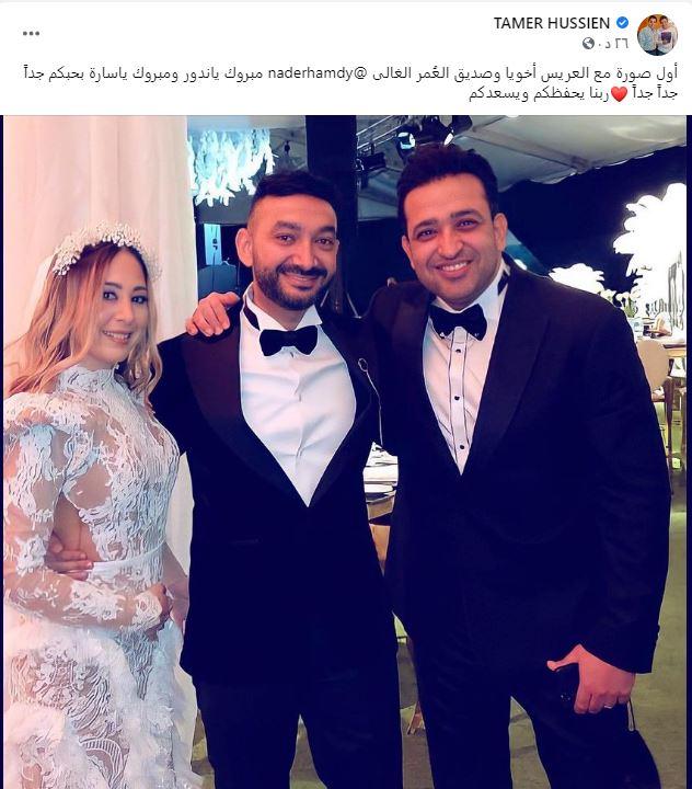 تامر حسين عبر فيسبوك