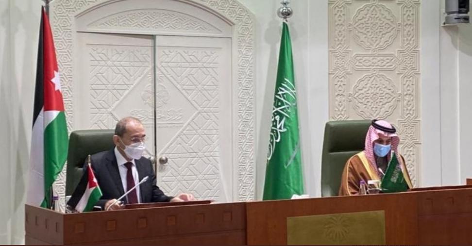 مؤتمر الخارجية السعودية والأردنية