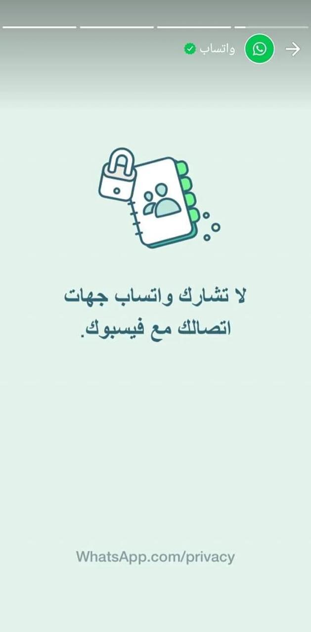 WhatsApp Image 2021-01-17 at 17.05.36