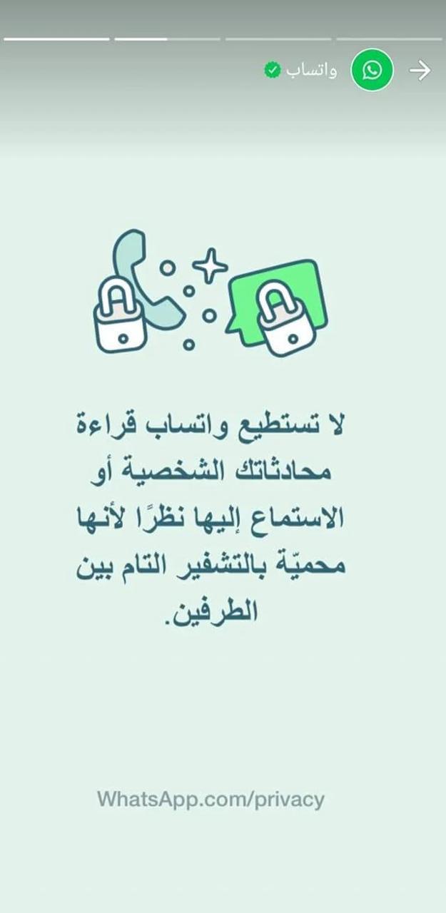 WhatsApp Image 2021-01-17 at 17.05.35