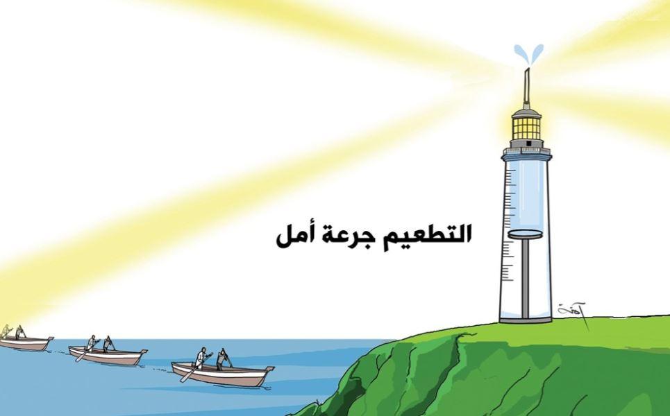 كاريكاتير صحيفة الاتحاد