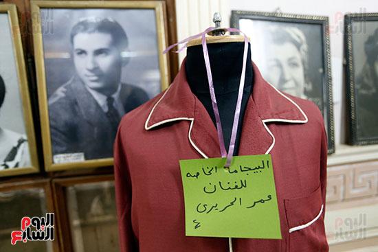 بيجامة عمر الحريري