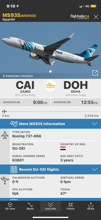 انطلاق أولى الرحلات الجوية من مطار القاهرة إلى الدوحة  (5)
