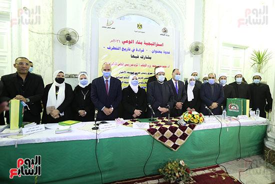 صورة تذكارية للمشاركين مع واعظات وزارة الاوقاف