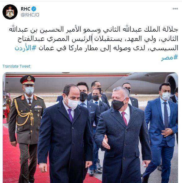 حساب الديوان الملكى الأردنى