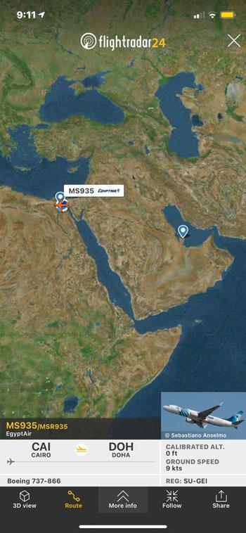 انطلاق أولى الرحلات الجوية من مطار القاهرة إلى الدوحة  (2)