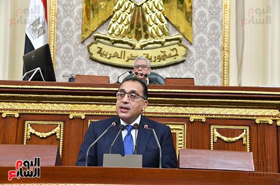 الحكومة امام البرلمان (9)