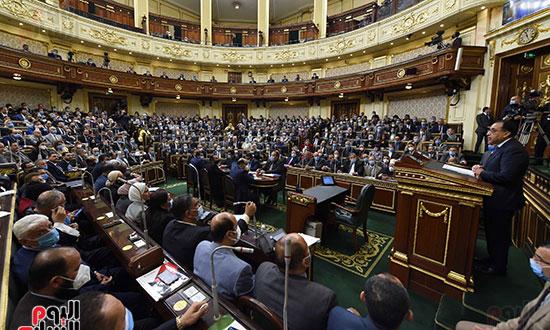 بيان الحكومة أمام مجلس النواب (9)